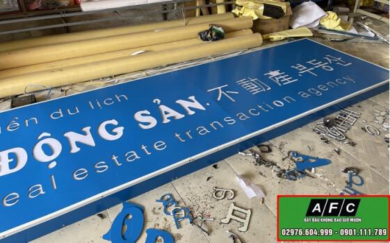 Bien Quang Cao Bat Dong San Phu Quoc